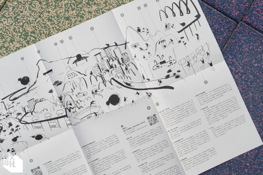 《香港抽象遊戲地景》附送遊樂場路線圖,鼓勵探索香港的抽象遊戲地景。