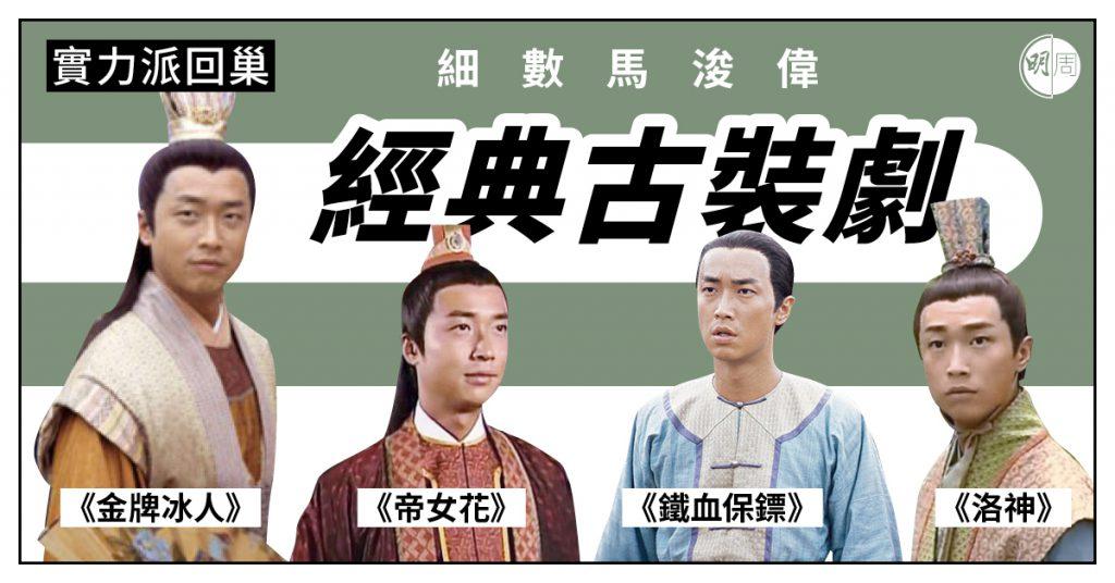 1200x628_machungwai-1