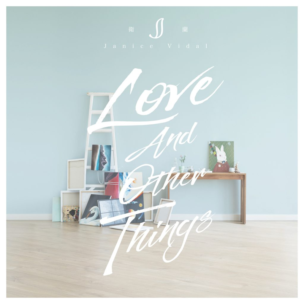 janice_love-and-other-things_cover