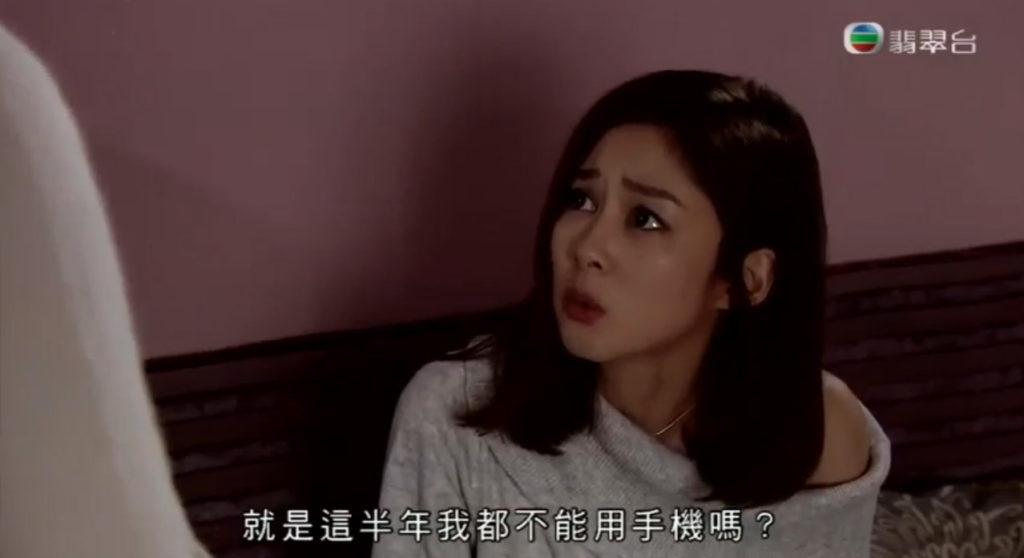 screen-shot-2017-10-18-at-12-28-12-pm_meitu_3
