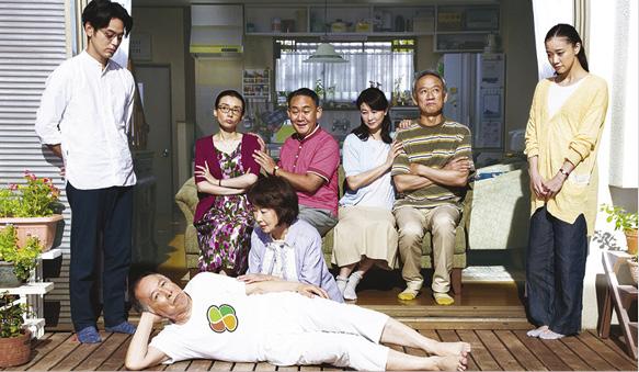 《嫲煩家族2》