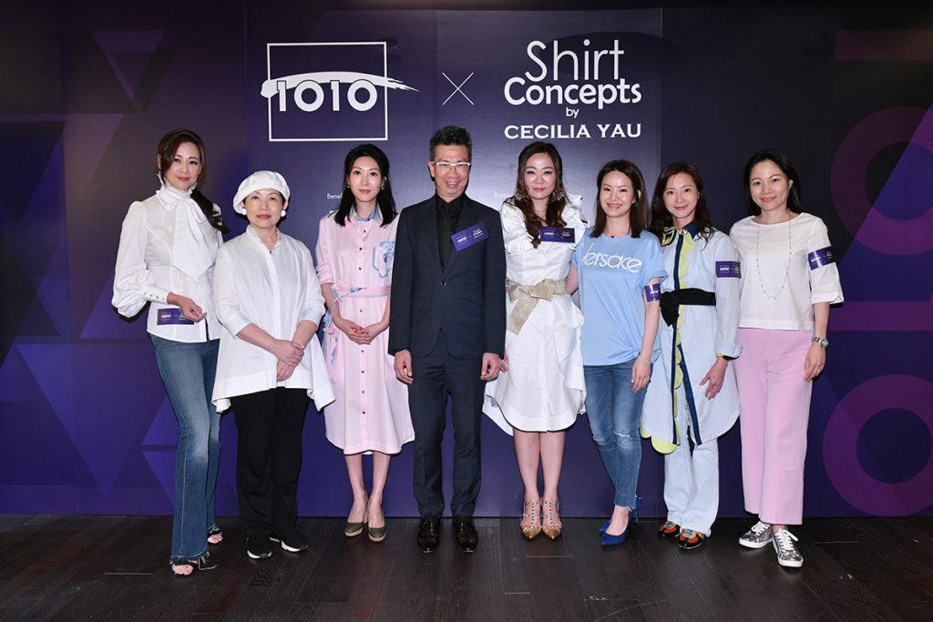 CSL Mobile Limited 市場營銷總裁林國誠先生 (Bruce Lam),聯同著名時裝設計師 Cecilia Yau 及一眾名人包括王馨平、丘凱敏、鄧婉穎、張寶華及何嘉麗,出席慈善恤衫義賣活動。