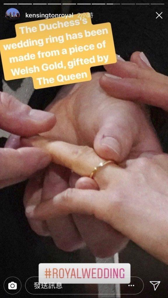 英國皇室的 Instagram 昨日也介紹哈利王子為梅根戴上的威爾斯黃金婚戒。