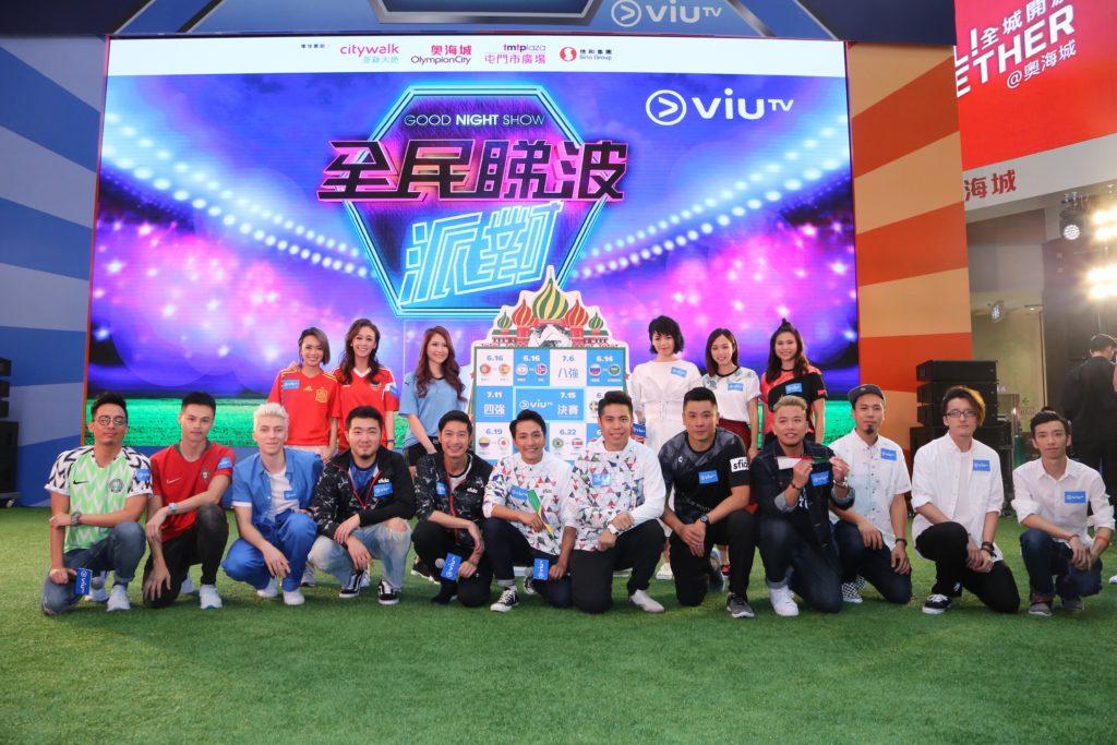 Viu TV播19場精選賽事時,都會在商場舉行活動,增加聲勢。