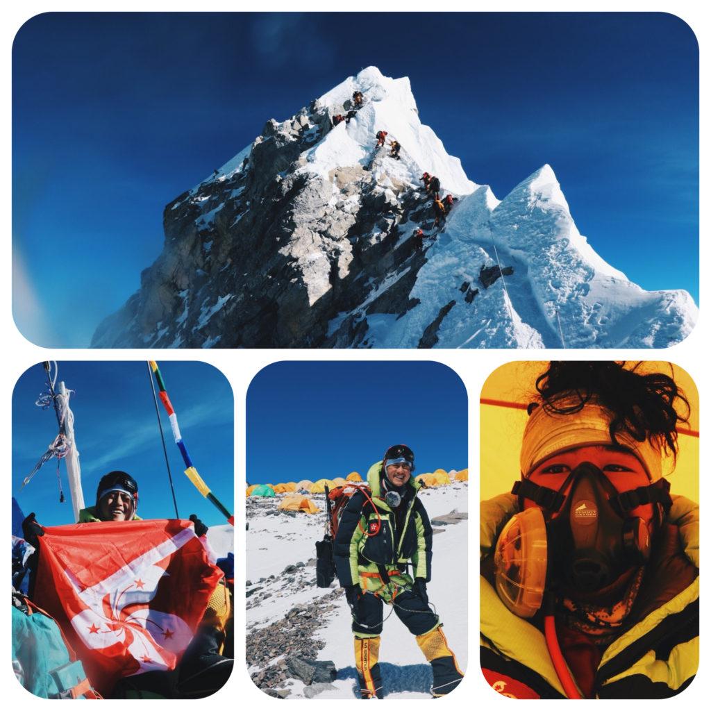 陳家希用了兩個月時間攀上珠穆朗瑪峰。