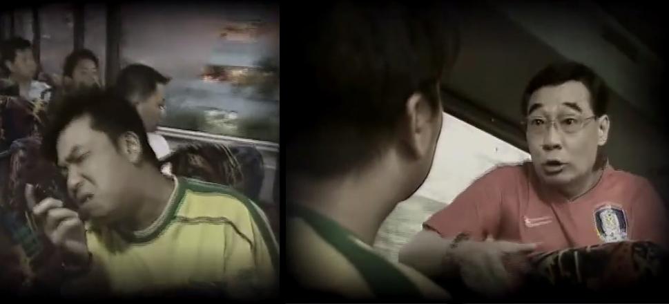 2006年世界盃TVB搵阿叔扮巴士阿叔