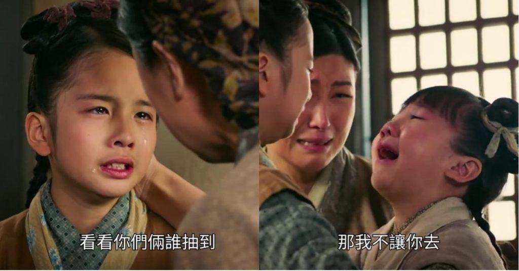 兩姊妹在劇中分離一幕,哭得死去活來,感動不少觀眾。