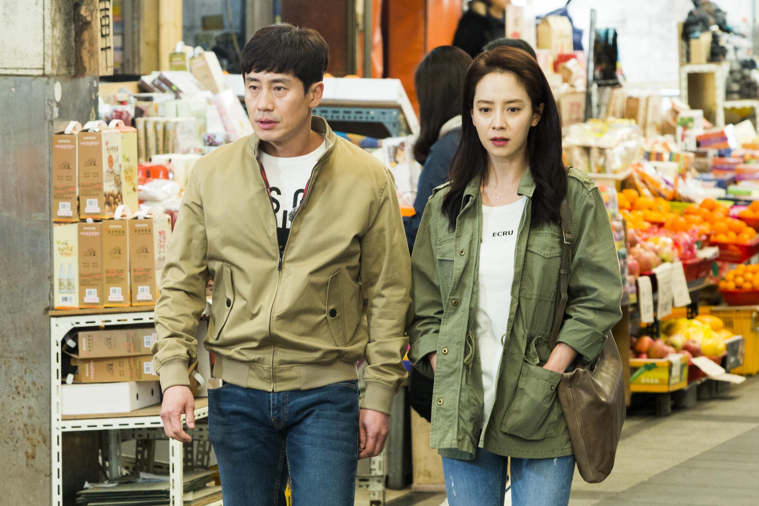 申河均和宋智孝飾演同牀異夢的夫妻