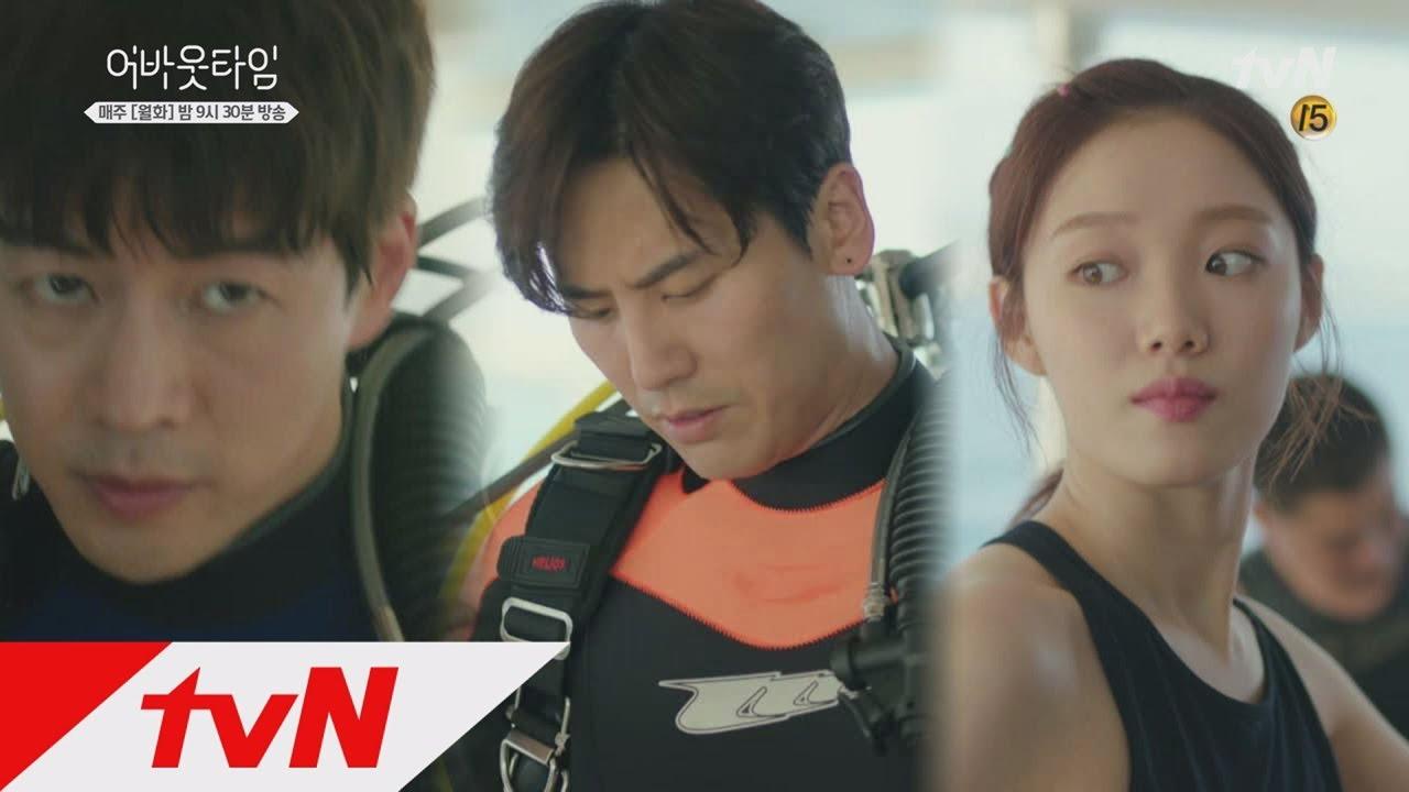 劇集請來韓國人大愛的「于可愛」于曉光客串