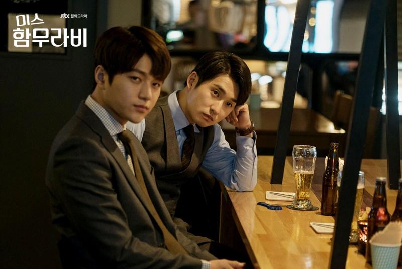 林正直好友發現朴滿滿正是他的初戀,幫手拙合。