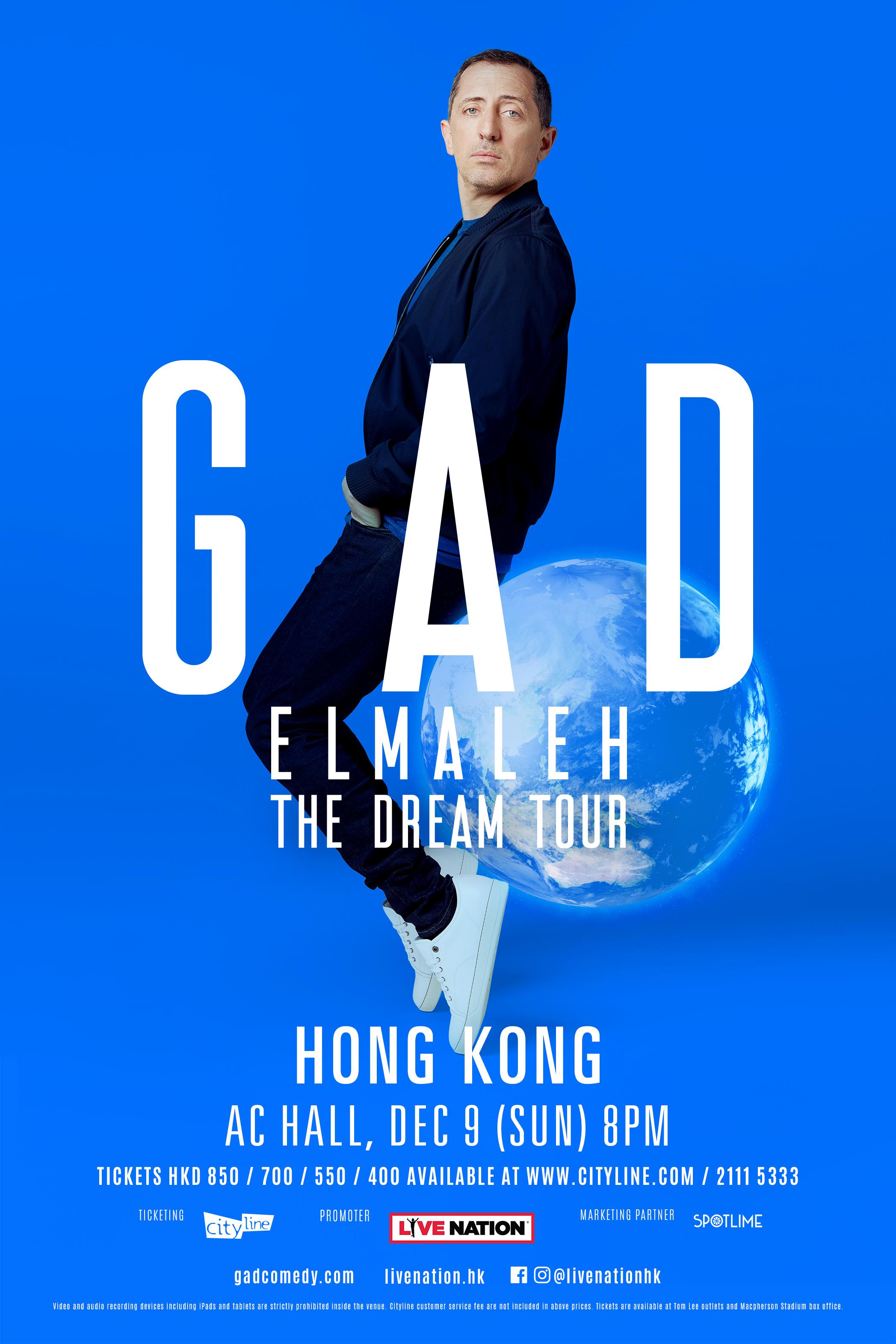 gad_thedreamtour_hk