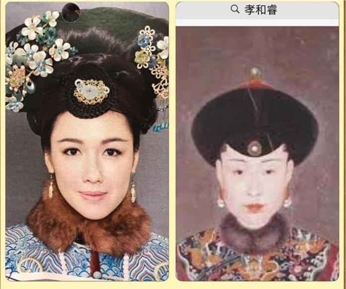 李施嬅飾演的皇貴妃,與角色真人孝和睿皇后相似度非常高,令人驚訝。