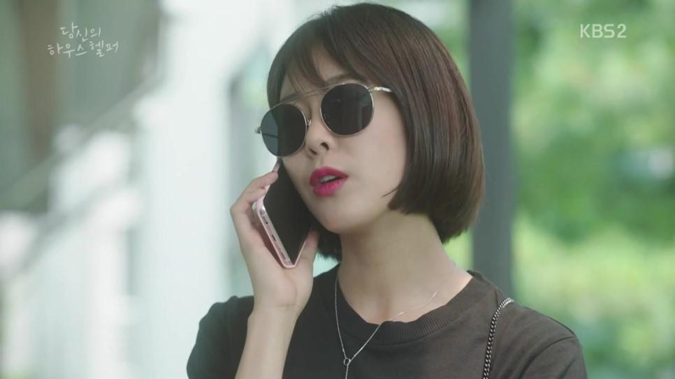 女二由高媛熙飾演,外表高傲的她對着壞男友萬般遷就。