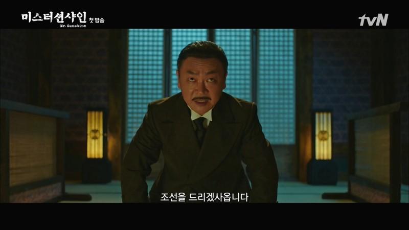 劇中的李完益(金義聖飾),其實是影射歷史上的賣國賊李完用。