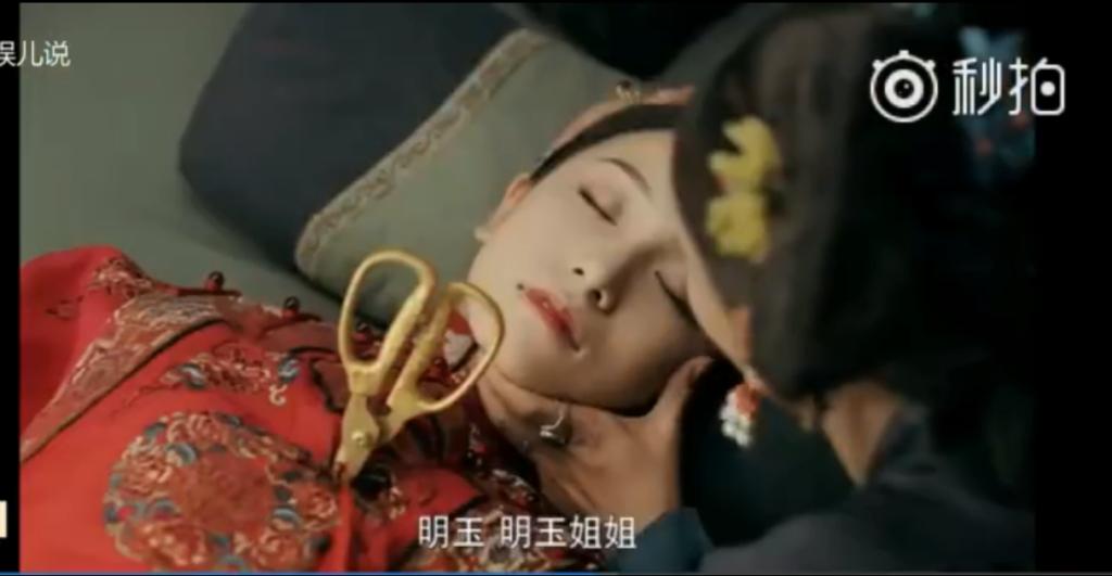 順嬪使出詭計令明玉自殺,最終都嫁不了歡喜冤家海蘭察。