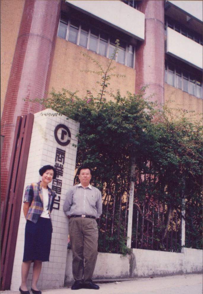 金剛記得清楚,商台最初在荔枝角,七一年搬到廣播道。
