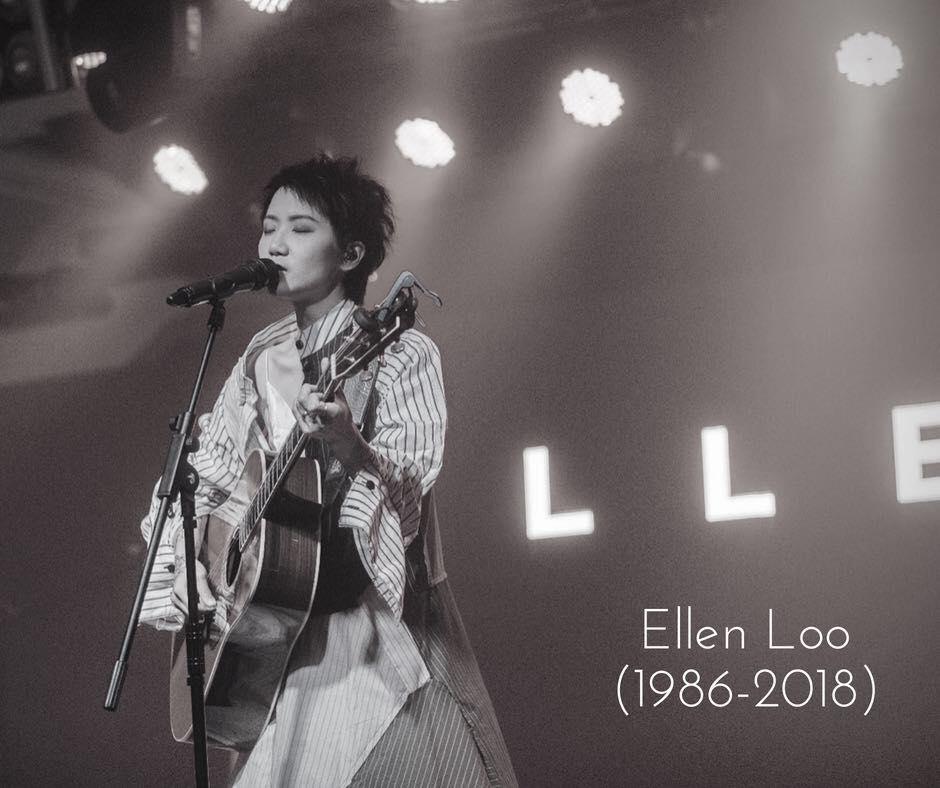 Ellen生前錄了《光》和幾首未曝光的作品,唱片公司表示有望於今年內推出。
