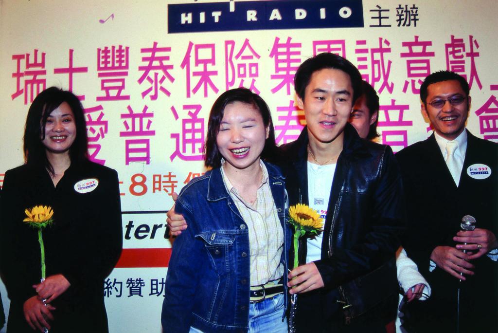 海琪與北京搖滾歌手常寬有過數年相隔兩地的戀情