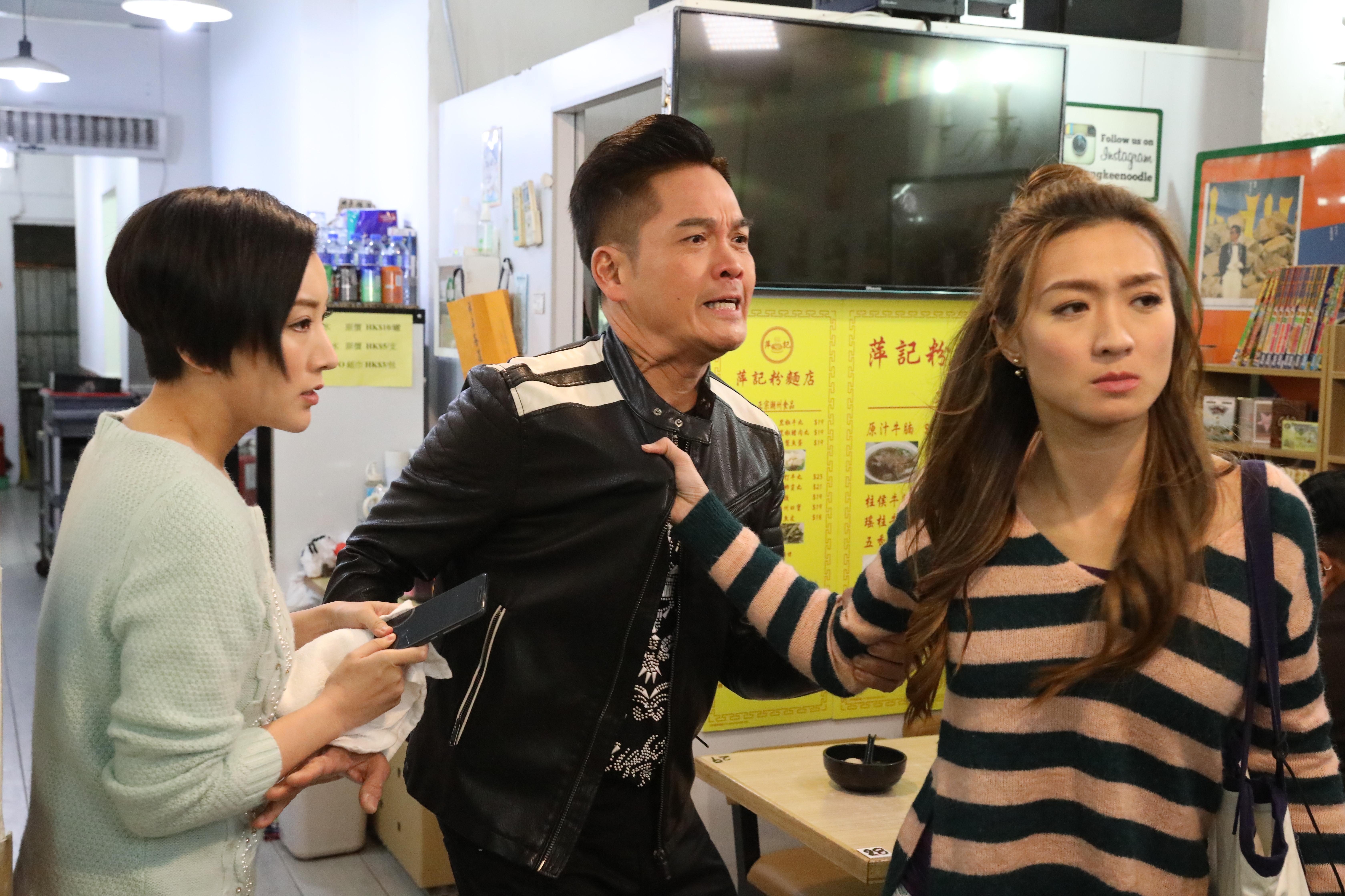 姚嘉妮於劇中熱褲加拖鞋打扮,飾演「地獄陪月員」被不少網民大讚索爆。