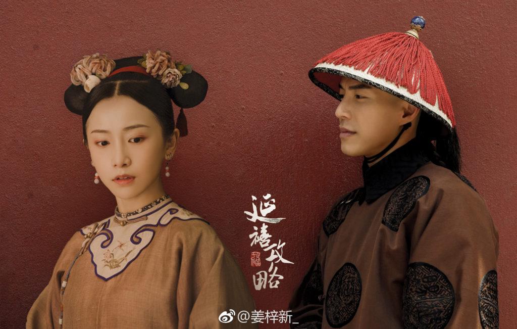 劇中明玉先暗戀傅恒,再與飾演海蘭察的新加坡男神王冠逸有感情線。
