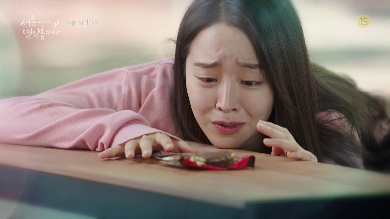 申惠善的角色有如十七歲的靈魂困在三十歲的肉身,甚具挑戰性。