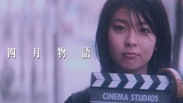 20年前與岩并俊二合作《四月物語》的松隆子真係好純好靚