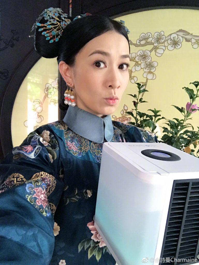 阿佘出發前特別帶了一部迷你冷氣機,她亦解開六個耳洞的謎團。