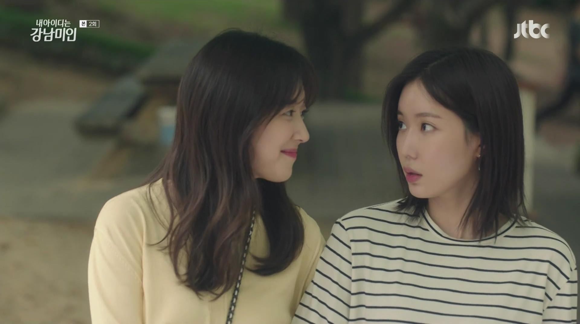 趙宇麗飾演的玄秀兒是個天然美人,人前裝友善,人後不停陷害別人,在男生面前又耍盡心機,是女觀眾看到「眼火爆」的公敵!