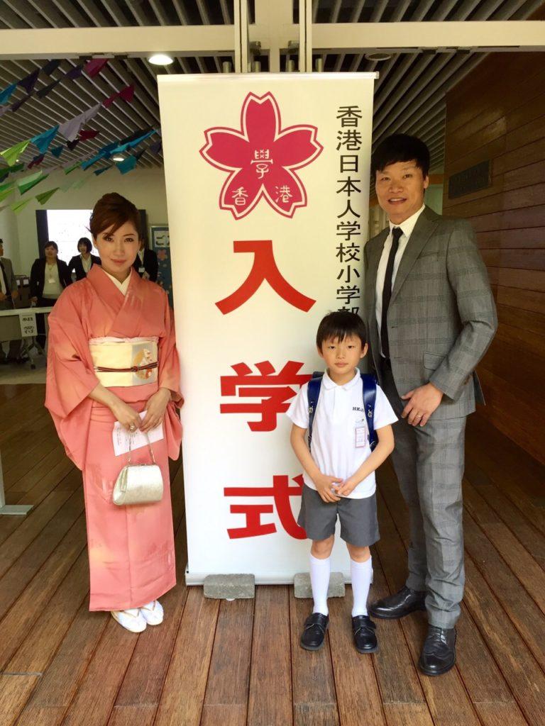 Yuji在港就讀傳統名校拔萃小學,每年五月考試後,他會在日本小學返暑期班,學習日本人文化。
