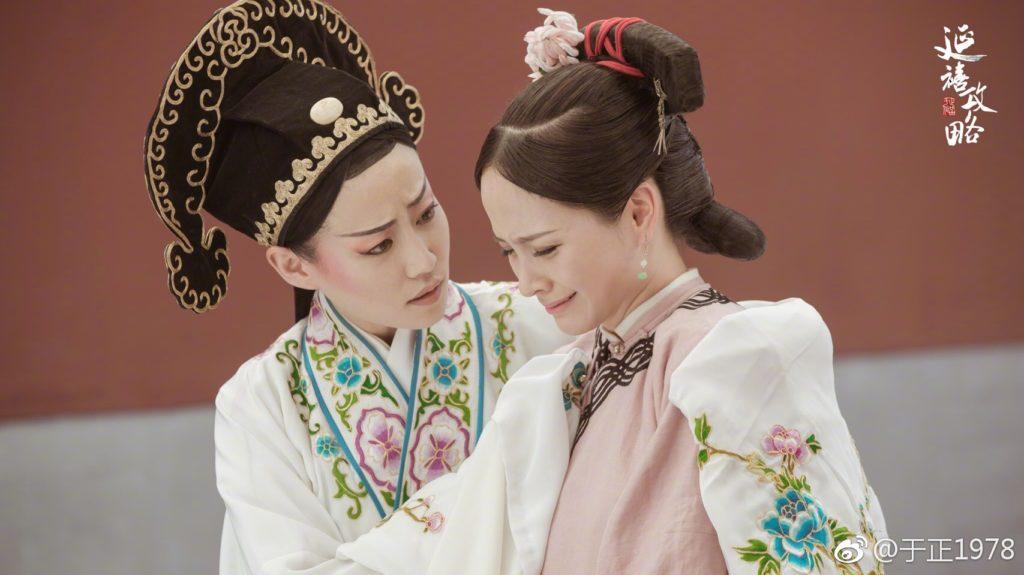 《延禧》番外篇,會解開高貴妃與魏瓔珞姊姊魏瓔寧「阿滿」之間的關係