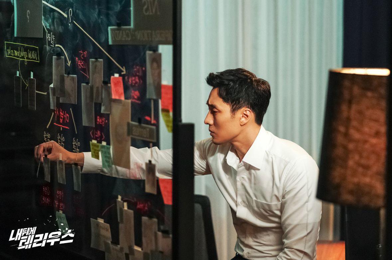 蘇志燮在新劇《我身後的陶斯》飾演特務