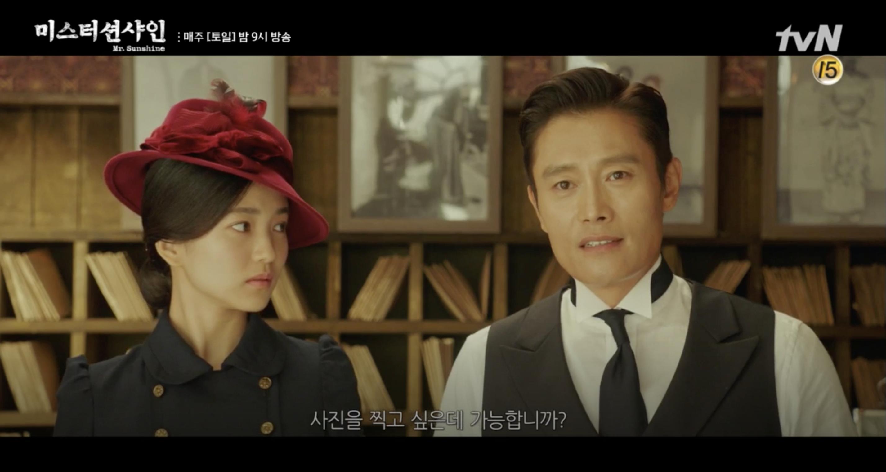 劇中金泰梨為偷渡日本完成任務,跟李秉憲真感情假結婚。