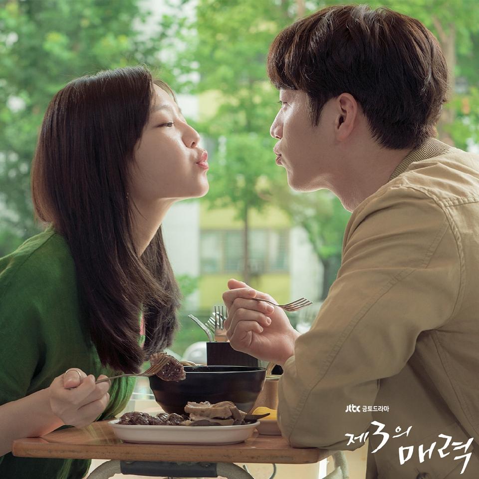 徐康俊和李絮的新劇《第三種魅力》,不知會否讓你心動?