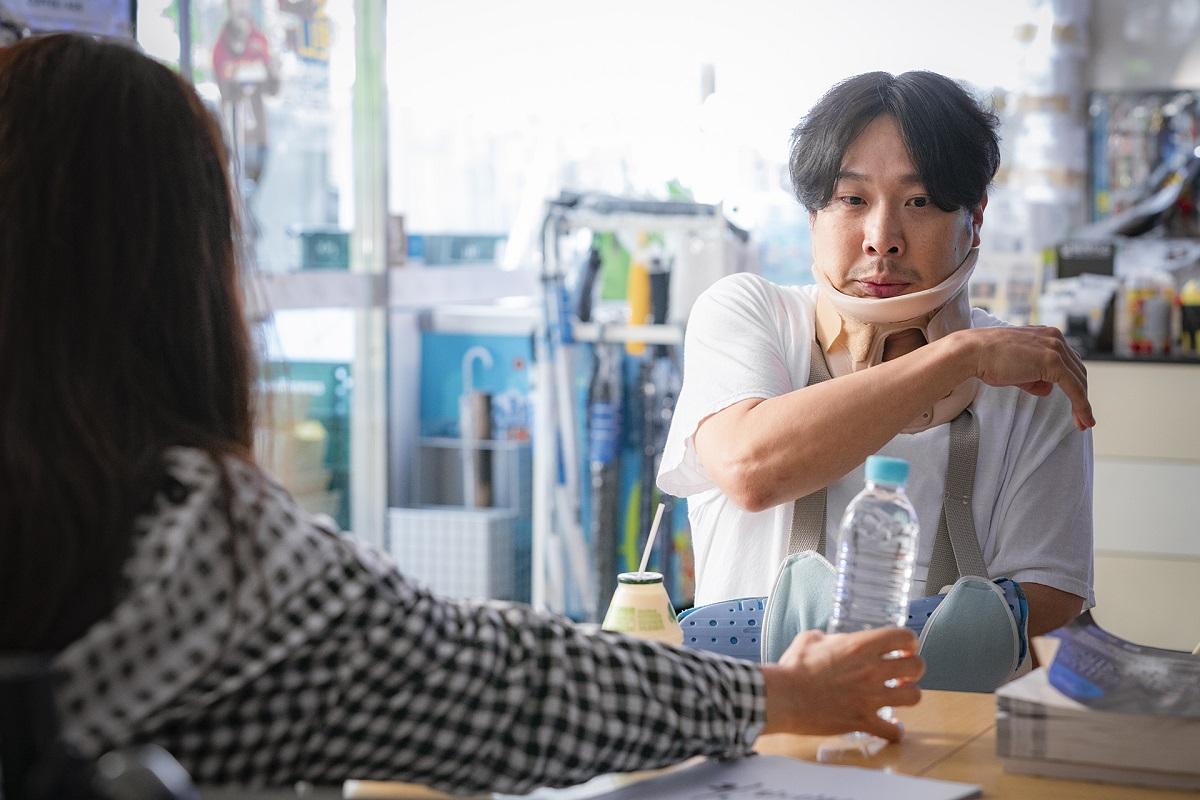Haha客串智孝前男友一角