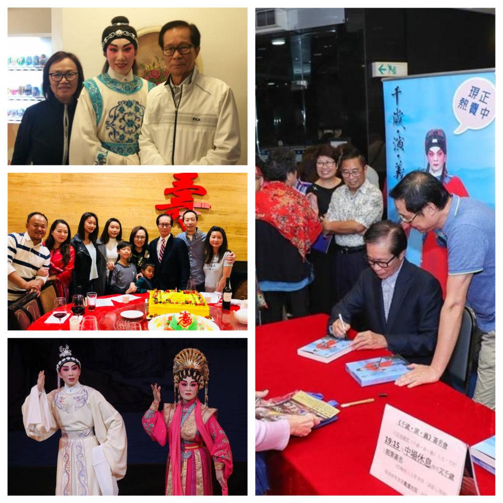 梁少芯和徒弟演出,文千歲打場支持順道舉行新書簽名會。