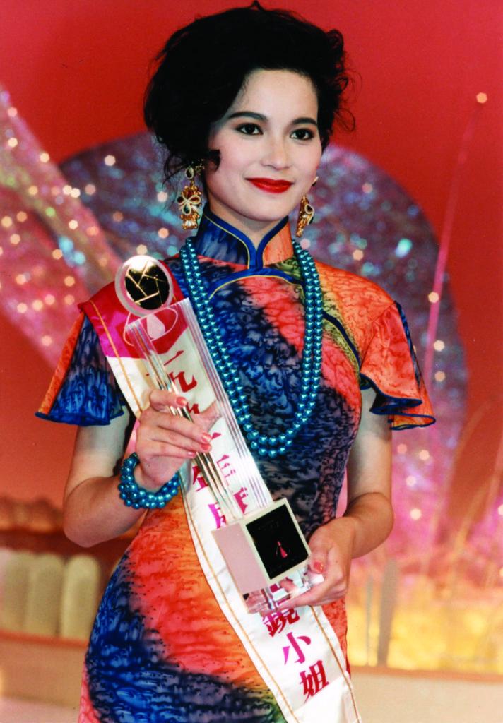 1991年香港小姐選舉 樊亦敏 PR相 91
