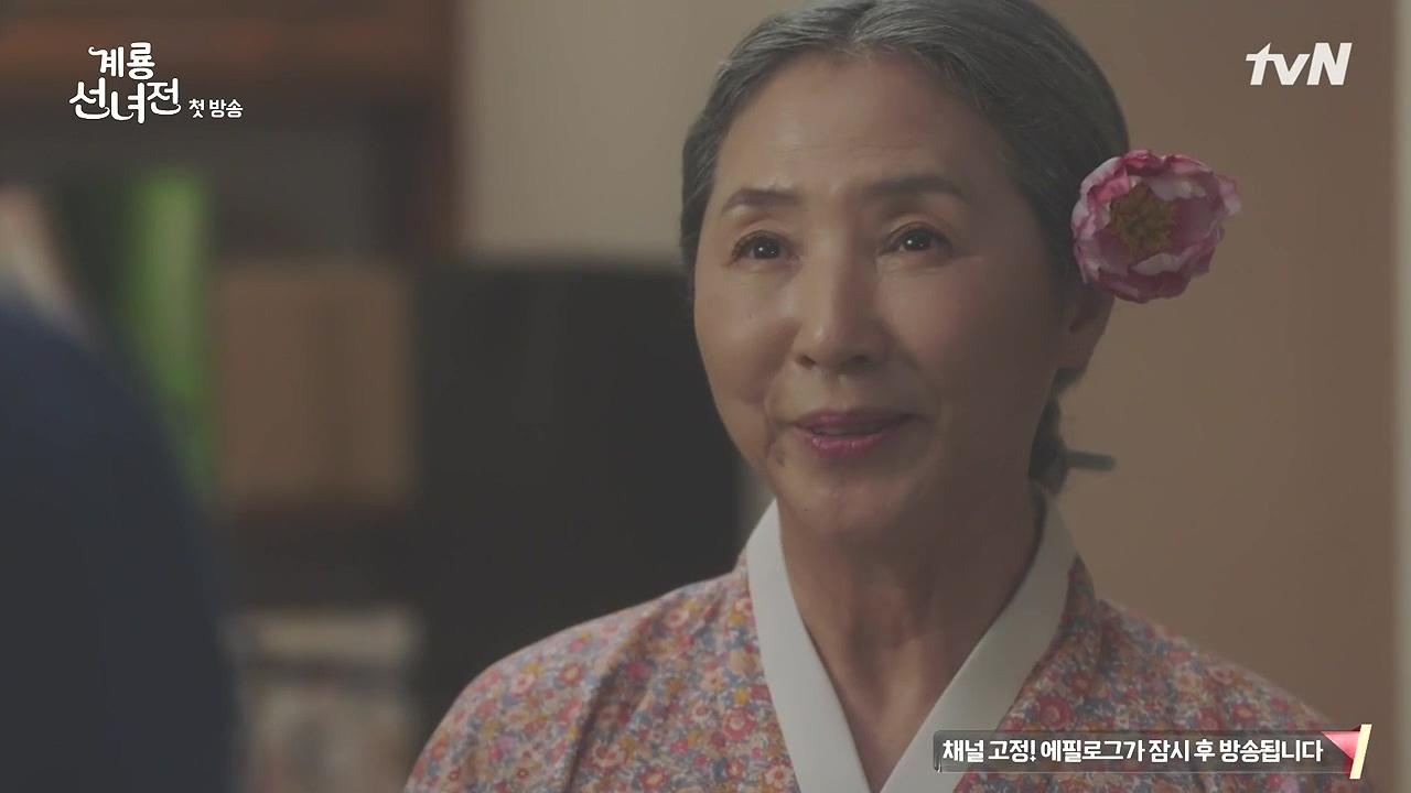 劇中女主角玉南有兩款面貌,經常讓兩位男主角混淆。