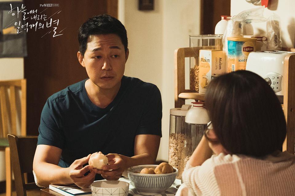朴誠雄飾演真江哥哥