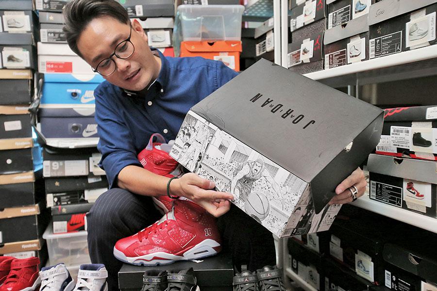 Air Jordan ╳ Slam Dunk,波鞋印有漫畫之餘,鞋盒亦畫有漫畫,當然要儲!