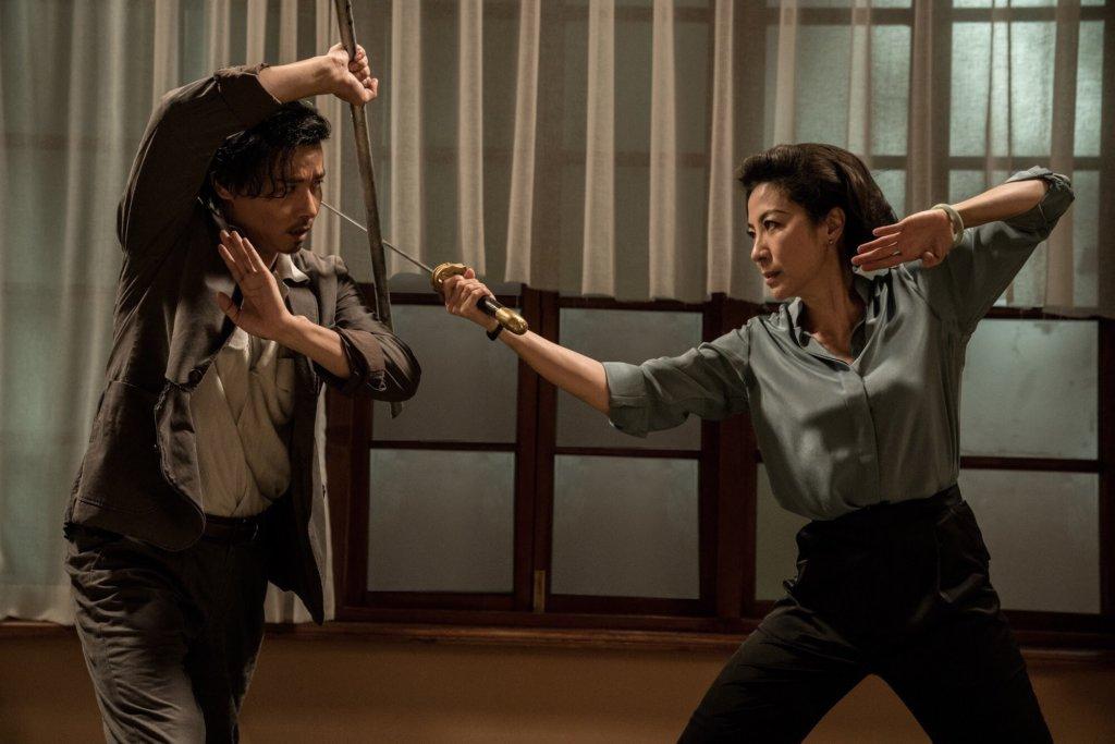 楊紫瓊與袁和平相識多年,今次俾面八爺飾演社團大家姐一角。