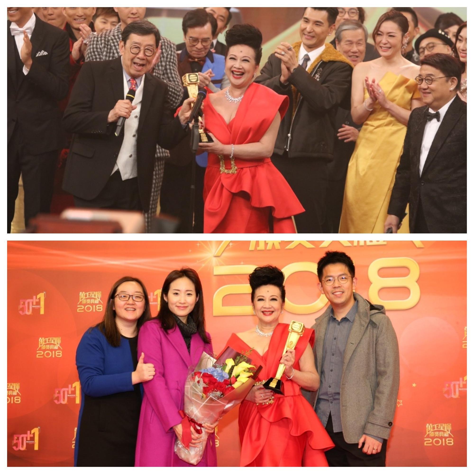 入行六十年的家燕姐獲頒「萬千光輝演藝人大獎」,由好友胡楓及黎小田頒獎給她。