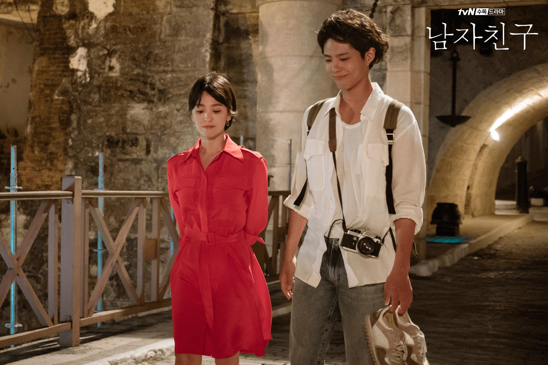 兩位主角在古巴相遇,展開浪漫的一段故事。