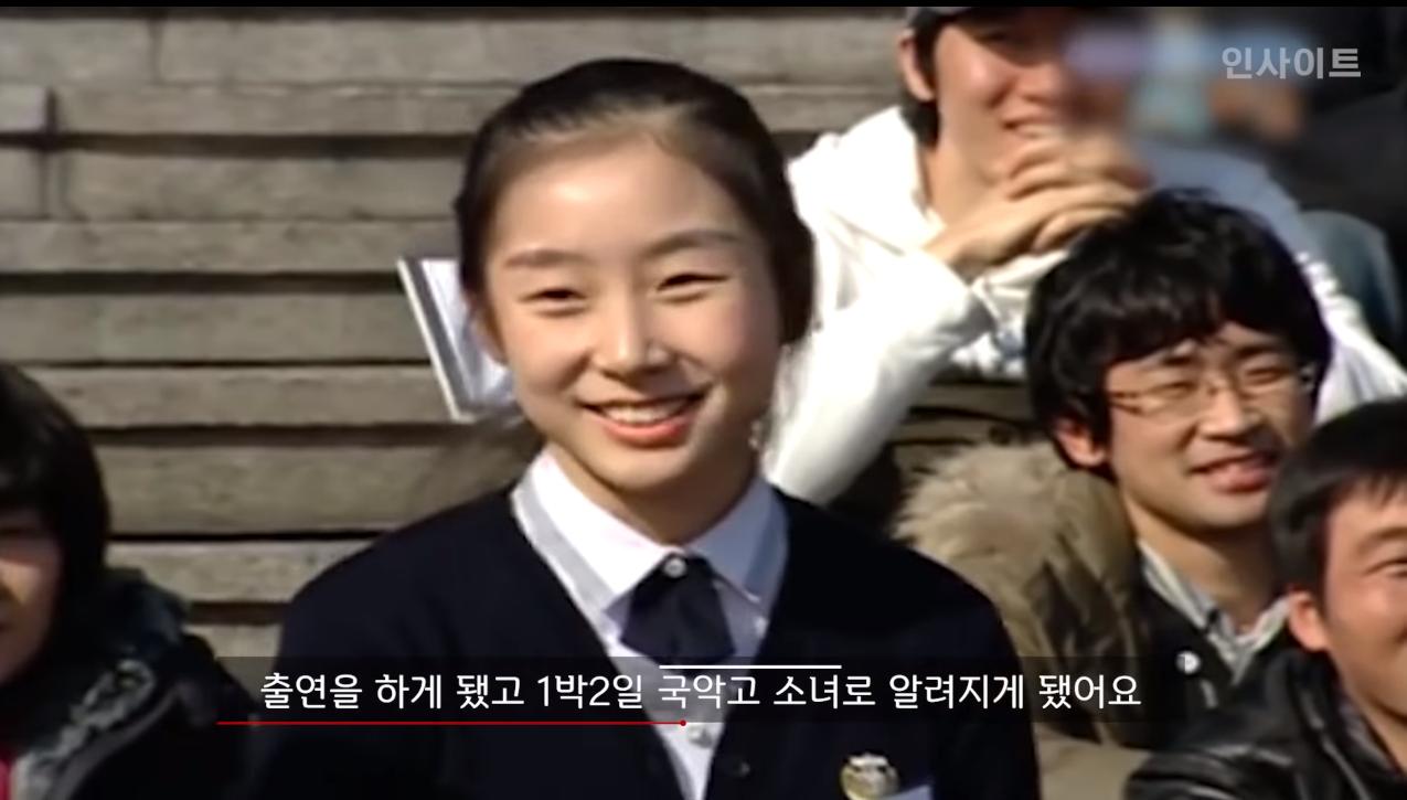 佳英小時候因出演《兩天一夜》得到了進入韓娛圈的入門券,卻不知道前路艱辛。