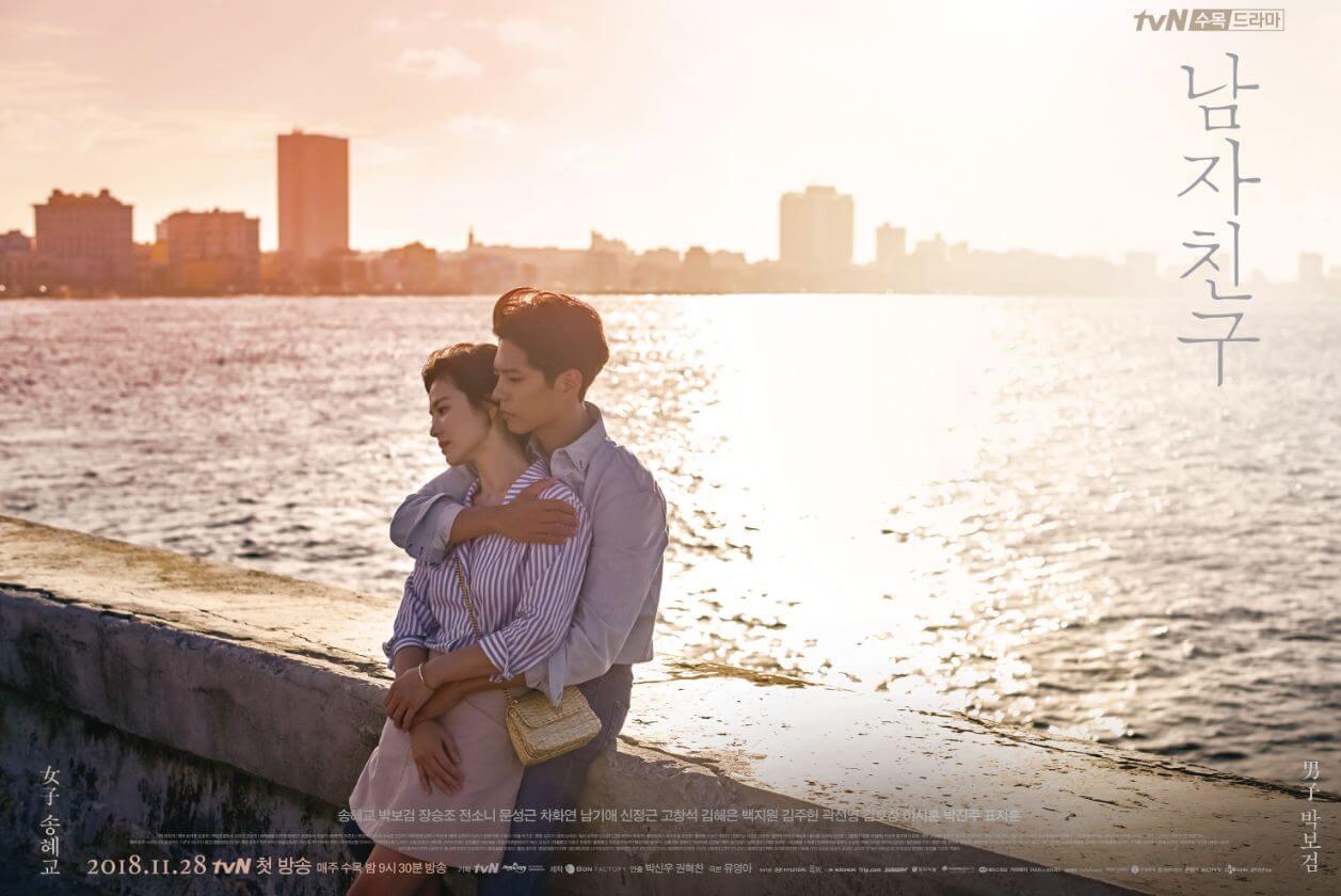 劇中拍下不少靚景,不止古巴,也有韓國的一些景點。