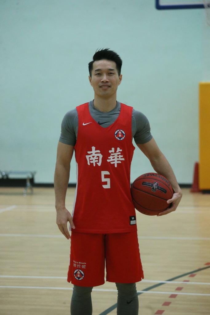 羅意庭是南華籃球隊隊長