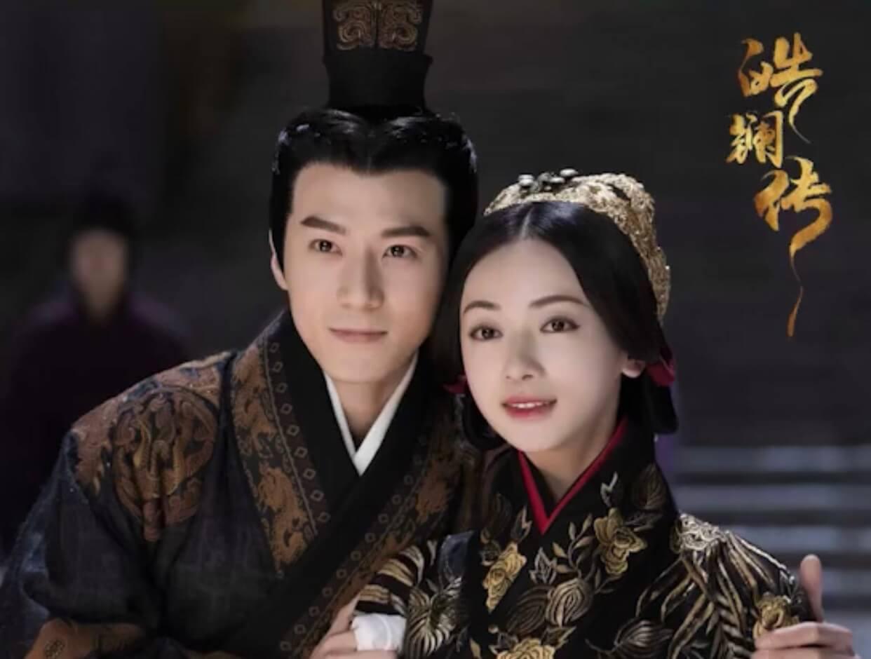 茅子俊在《皓鑭傳》有機會與吳謹言、聶遠領銜主演,未開播已經引起了不少人的關注。