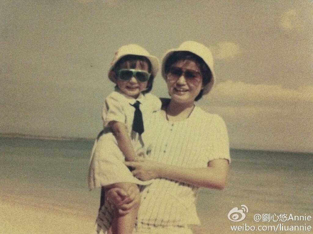 劉心悠父母早年離婚,她由媽媽帶大。