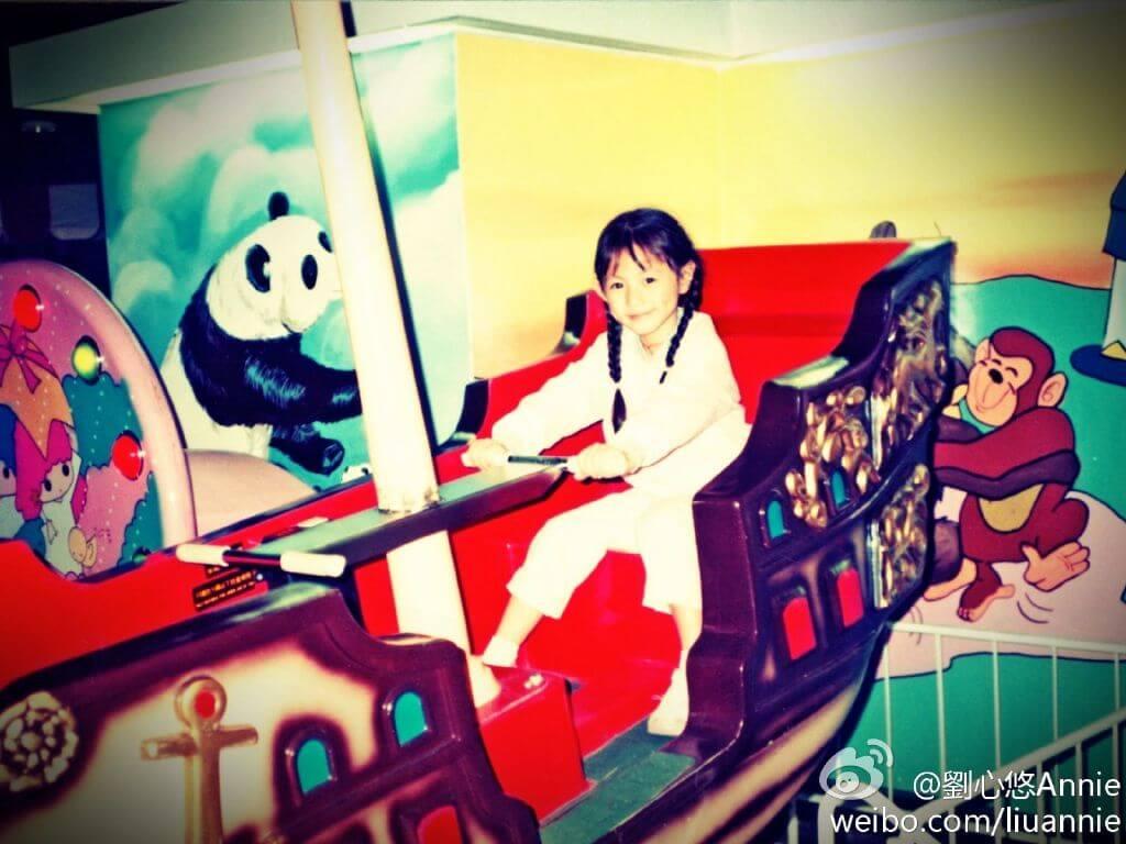 劉心悠童年照片