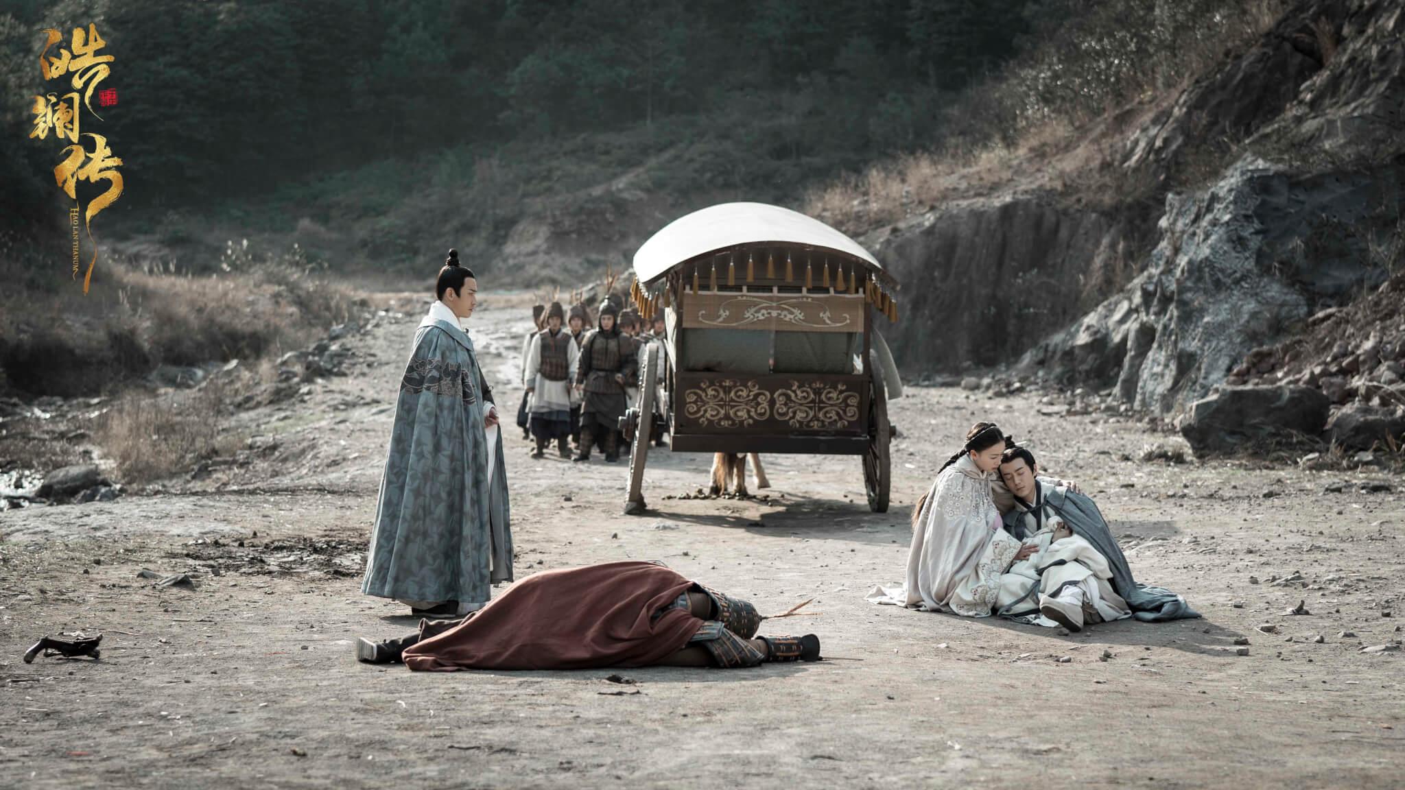 吳謹言、聶遠和茅子俊的三角關係成為劇中焦點,聶遠飾演的呂不韋由貪財慢慢對皓鑭產生感情,但最終都要讓愛給嬴異人。