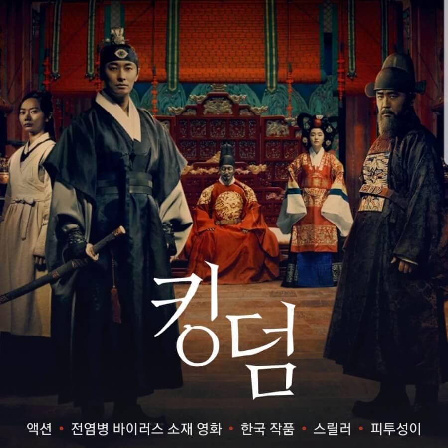 《李屍朝鮮》是首部Netflix原創韓劇,電影感十足。